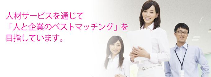 求職者TOP_01